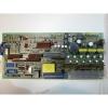 AC Servo Analog PCB