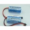 Batterie Lithium Mitsubishi 3V